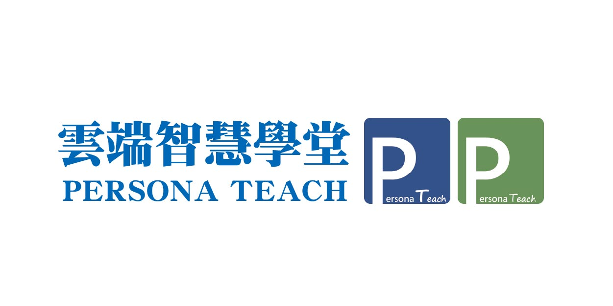 Rich Source, Interaction, PERSONA, Persona Teach, Teaching software, TRBS, Broadcasting system